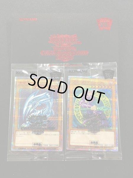 画像1: 《封筒未開封》【遊戯】世界大会(WCS2018) 来場特典 記念カード 2枚セット 黒封筒付き (1)