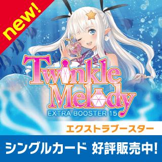 Twikle Melody