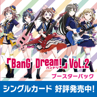 BanG Dream! Vol.2